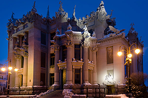 House with Chimaeras or Horodecki House