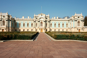Mariinsky Palace and Park