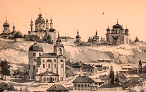 Photo of old Kyiv